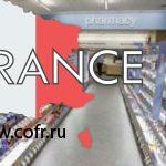 Какие они? – аптеки Америки