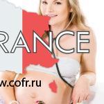 Внематочная беременность, диагностика