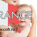ПГД, ЭКО, ИКСИ – роды в США, только положительный результат