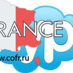 Контакты компании Роды в США, для связи на Украине (г. Киев)