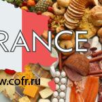 Детское питание в разных странах: первый прикорм