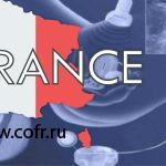 Что такое IVF или как делают ЭКО в США