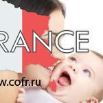 Пакет услуг «Стандарт» по программе роды в США - $13 900